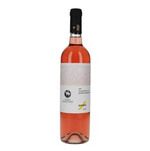 Skoupil SVATOMARTINSKÉ Zweigeltrebe Rosé Moravské zemské víno 2020 0,75l 11%