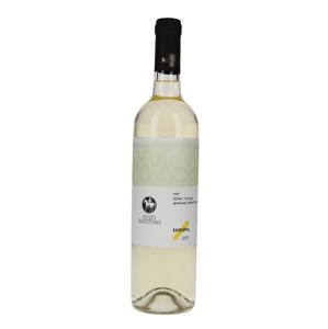 Skoupil SVATOMARTINSKÉ Müller Thurgau Moravské zemské víno 2020 0,75l 11,5%