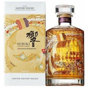 Hibiki Japanese Harmony Limited Edition Desing 0,7l 43%