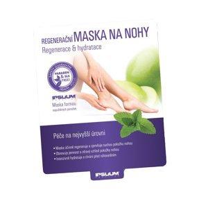 Ipsum prestige Maska Regenerační na nohy 32 ml