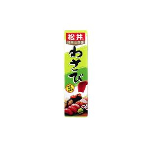 Wasabi pasta 43 g  + 10% sleva na celý nákup s kódem: LETO10