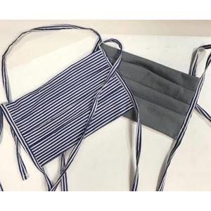 Meera Design Ochranná rouška ze 100% bavlny nákupem podpoříte místní švadleny
